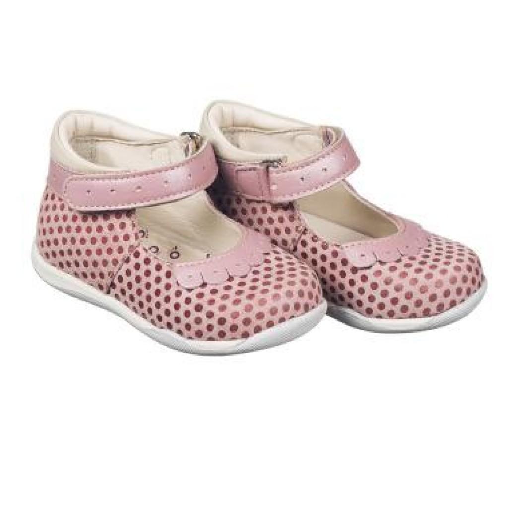 MEMO FIONA ružové detské balerínky 18-21
