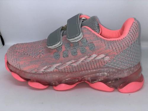 Dětské dívčí růžové plátěné boty se suchým zipem 26-31