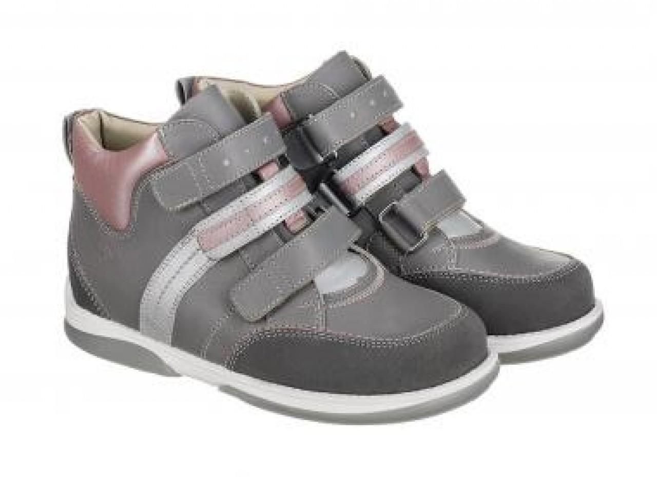 MEMO POLO sivé dievčenské supinované topánky na suchý zips 30-38