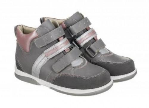 MEMO POLO sivé dievčenské supinované topánky na suchý zips 32-38