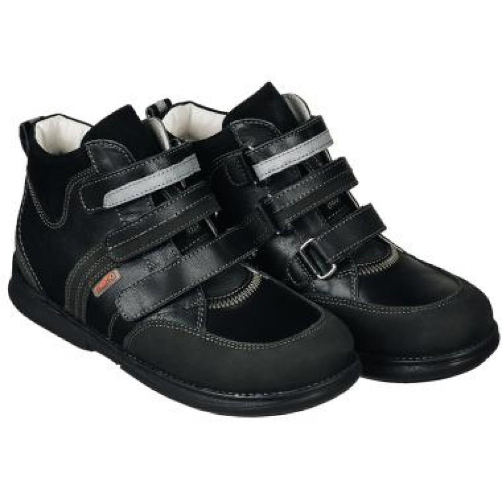 MEMO POLO čierne chlapčenské supinované topánky na suchý zips 30-38
