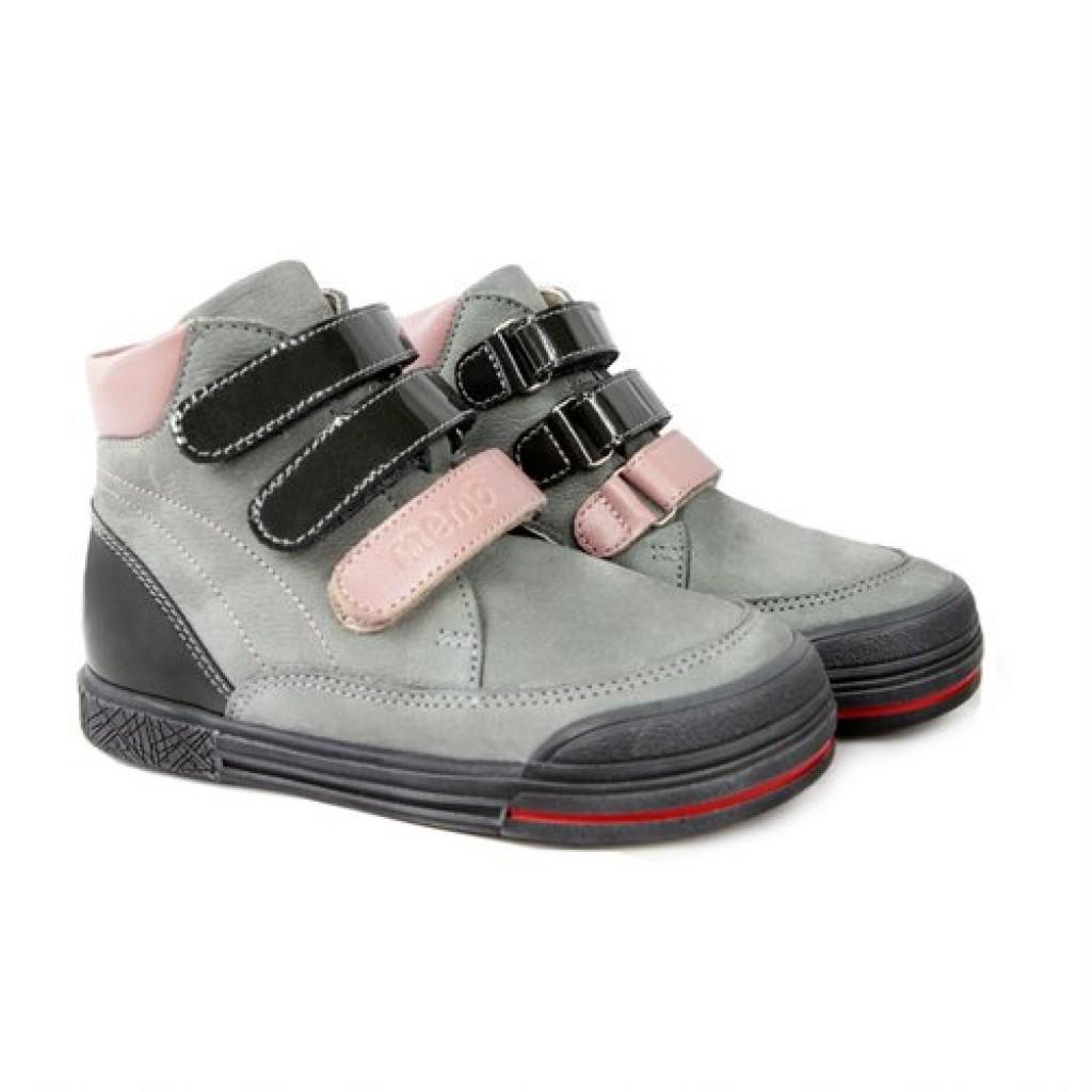 MEMO CHICAGO sivo-ružové dievčenské topánky na suchý zips 26-36
