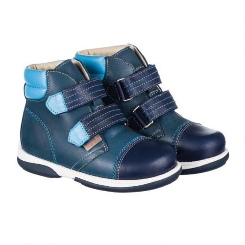 MEMO ALEX kék fiú supinált gyerekcipő 22-31