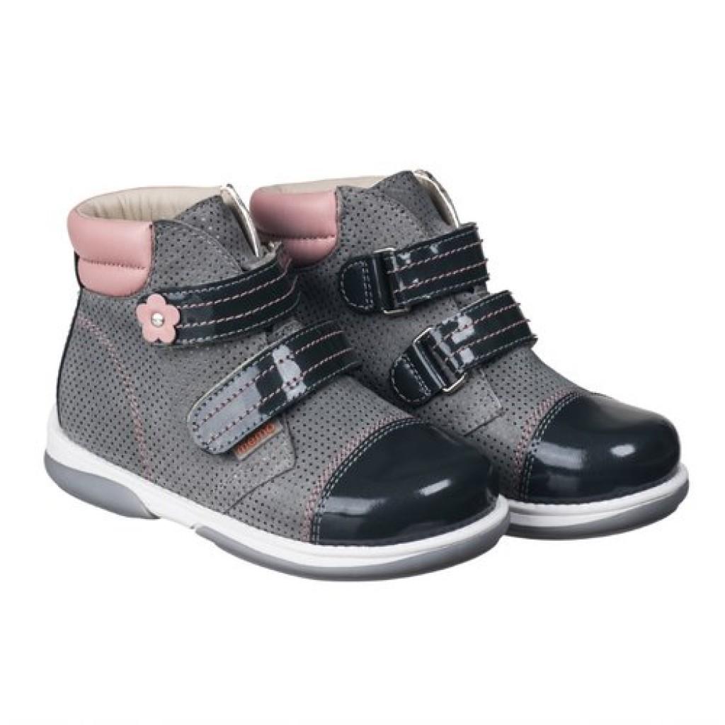 MEMO ALEX sivo-ružové dievčenské supinované topánky na suchý zips 22-31